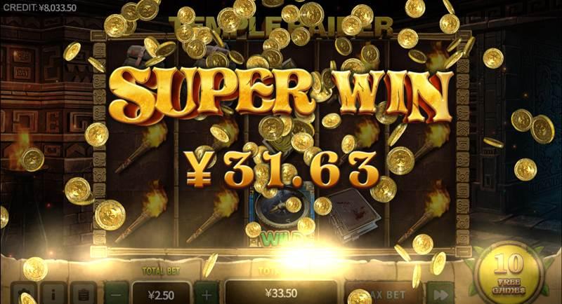 app slot xingames