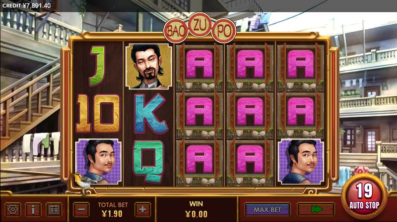 kungfu hustle slot