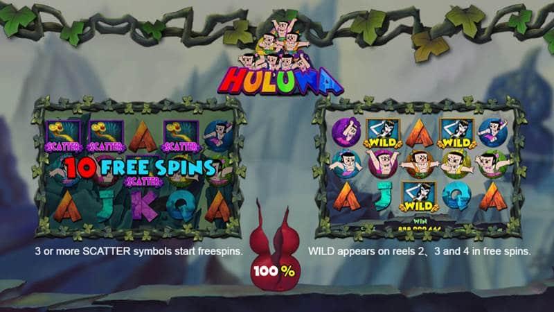 Huluwa สล็อตการ์ตูนจีน 7 พี่น้องน้ำเต้าสีรุ้ง เกมส์ดีเล่นได้กำไรสูง