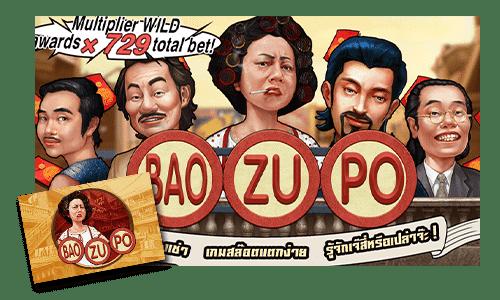BaoZuPo