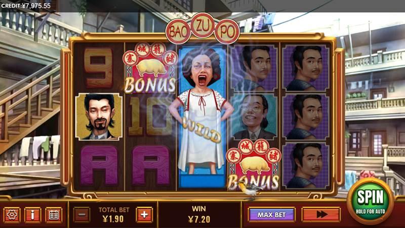 xin gaming slot kungfu hustle