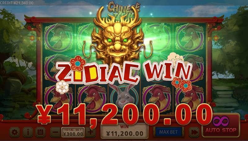 xin game big win