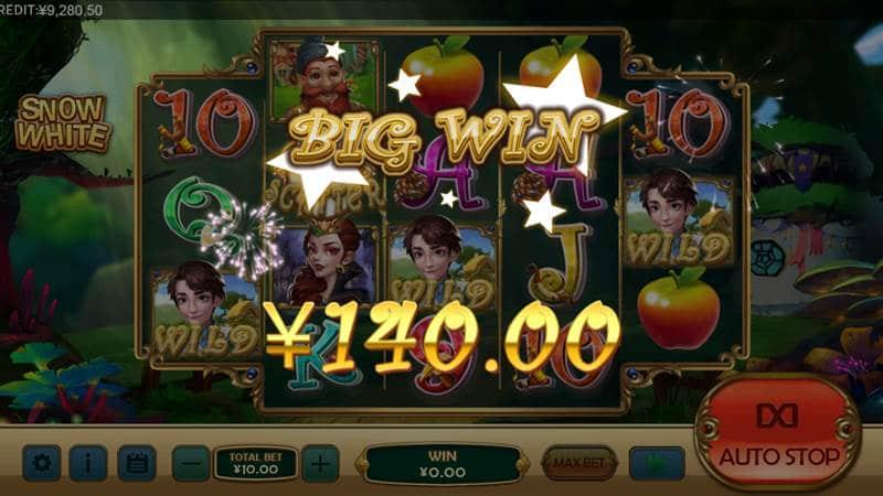 xin gaming big win