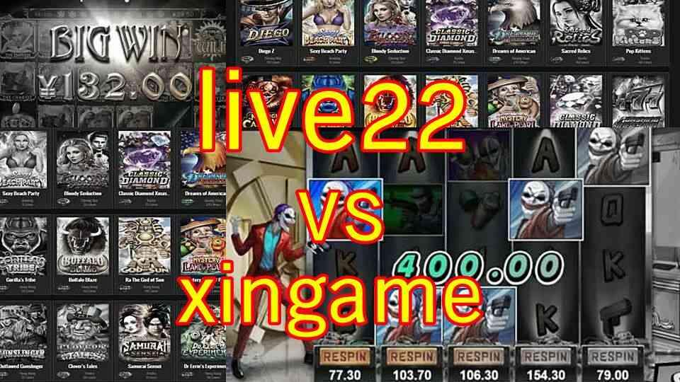 ลงทุนออนไลน์ live22 กับ xingame ต่างกันยังไง สรุปเว็บไหนดีกว่ากัน?