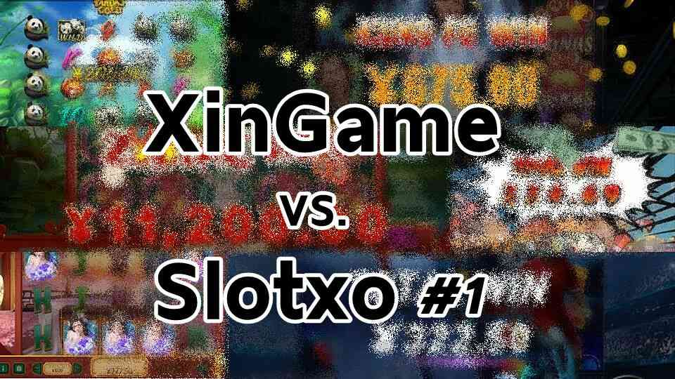 xin game สล็อตออนไลน์ เปรียบเทียบเกมส์ slotxo ค่ายไหนดีกว่ากัน (ตอน 1)
