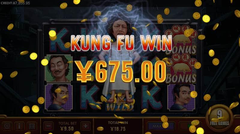 xin gaming kungfu hustle